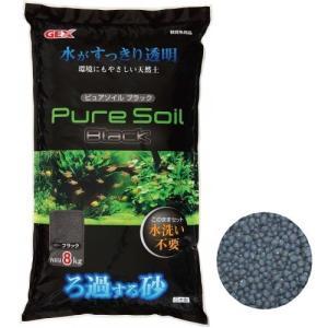 GEX ピュアソイル ブラック 8L 底床 水草 discountaqua2