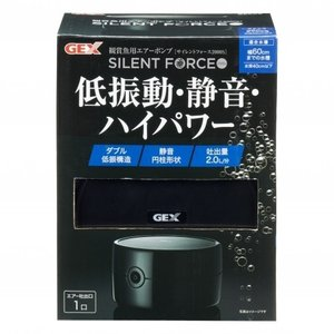 GEX サイレントフォース2000S SILENT FORCE エアーポンプ|discountaqua2