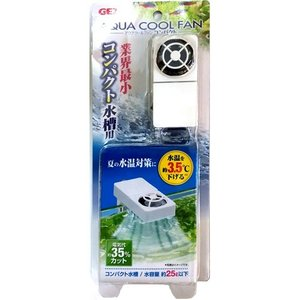 GEX アクアクールファン コンパクト コンパクト水槽対応 水槽用冷却ファン|discountaqua2