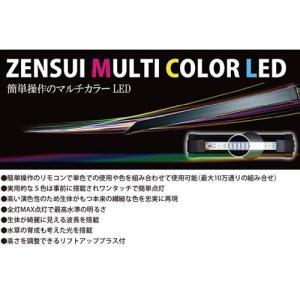 新商品 ゼンスイ マルチカラー LED300 リモコン付き 淡水海水共用 30cm discountaqua2 02