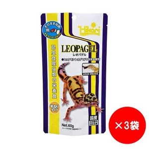 ※こちらの商品ページは3袋での販売となります。  そのまま給餌 手を汚さない注出口付  1,簡単便利...