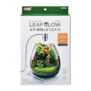 GEX クリアLED リーフグロー LEAF GLOW 小型水槽 コンパクト水槽 水草|discountaqua2
