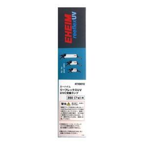 エーハイム リーフレックスUV UVC交換ランプ 350(7W)用 交換球 (4110010)|discountaqua2