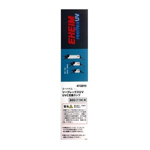 エーハイム リーフレックスUV UVC交換ランプ 800(11W)用 交換球 (4112010)|discountaqua2