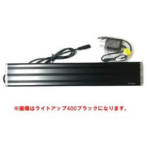 水作 ライトアップ 150 ブラック 水槽用照明 LEDライト 15〜25cm用 淡水海水両用|discountaqua2