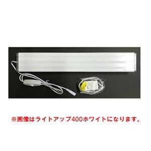 ※画像はライトアップ400ですが、こちらの商品ページはライトアップ150になります。  薄型・高輝度...