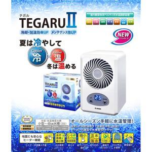ゼンスイ TEGARU2 テガル2 冷却・加温可能 水槽用クーラー|discountaqua2