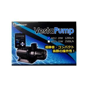 新商品 ボルクスジャパン ベスタポンプ A012 水陸両用ポンプ discountaqua2
