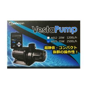 新商品 ボルクスジャパン ベスタポンプ A025 水陸両用ポンプ discountaqua2