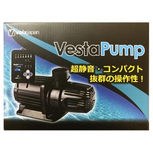 新商品 ボルクスジャパン ベスタポンプ A120 水陸両用ポンプ DCポンプ discountaqua2