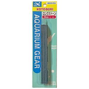 コトブキ ロングストーン 15cm (K-49) エアストーン discountaqua2