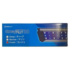 新商品 ボルクスジャパン グラッシーフラット 30 フレッシュ  Grassy Flat 30 Fresh 淡水用  水槽用 水草 LEDライト|discountaqua2