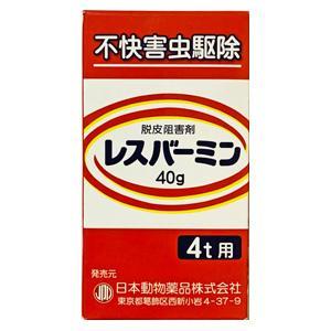 日動 脱皮阻害剤 レスバーミン 40g discountaqua2