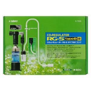 スドー CO2レギュレーター RG-S タイプB2コンプ 水草|discountaqua2