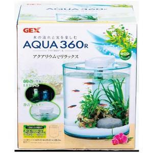 GEX アクア360アール AQUA360R オールインワン水槽 インテリア アクアリウム 淡水専用 discountaqua2
