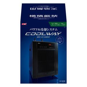新商品 GEX クールウェイ BK-C420 (350L以下) 水槽用クーラー 淡水 海水用|discountaqua2