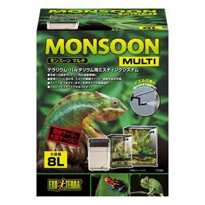 新商品 GEX エキゾテラ モンスーン マルチ 爬虫類用 両生類用テラリウム パルダリウム|discountaqua2