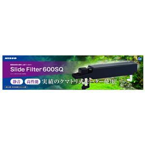 ニッソー スライドフィルター600SQ 上部フィルター 60cm水槽用 淡水用|discountaqua2