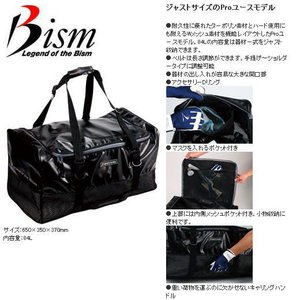 Bism[ビーイズム]メッシュバック[メッシュポケット付]BMP2700K|discovery-jp