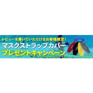 dlife[デライフ]軽器材2点セットMS-239BDブラックシリコンマスク&PROBLUE[プロブルー]SN-1084Bブラックシリコンスノーケル]軽器材セット|discovery-jp|02