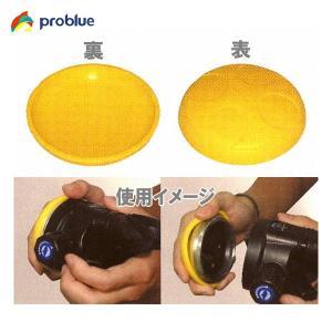 PROBLUE[プロブルー]シリコンカバーリムーバー|discovery-jp