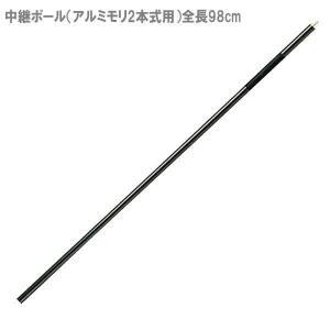 KINUGAWA アルミモリ2本式用中継ポールKG-8308F AQA 鬼怒川|discovery-jp