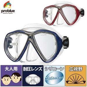 PROBLUE[プロブルー]ティアラ2シリコンマスク[MS-248]マスクストラップカバープレゼント|discovery-jp
