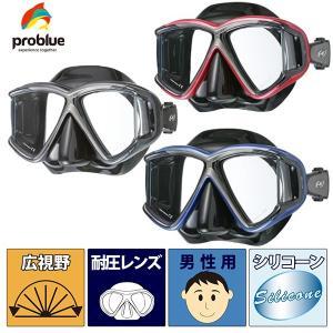 PROBLUE[プロブルー]ウィスラーブラックシリコン4眼マスク[MS-413B]マスクストラップカバープレゼント|discovery-jp