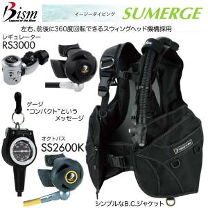 Bism[ビーイズム]スキューバダイビング重器材サマージセット|discovery-jp