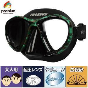 PROBLUE[プロブルー]迷彩柄ブラックシリコンマスクLook[ルック]MS-249B-Camo|discovery-jp