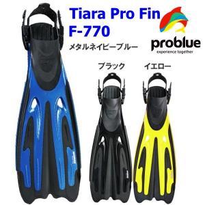 PROBLUE[プロブルー]Tiara Pro[ティアラプロ]ストラップフィンF-770|discovery-jp