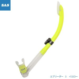SAS[エスエーエス]エブリーダー3スノーケル20324|discovery-jp