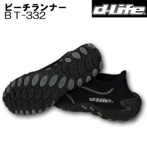 dlife[デライフ]ビーチランナーBT-332Dウォーターシューズ[マリンシューズ]|discovery-jp