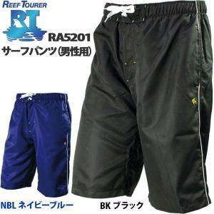 [男性用]REEFTOURER[リーフツアラー]サーフパンツ[メンズ]RA5201|discovery-jp
