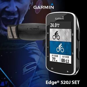 GARMIN[ガーミン]EDGE520Jサイクルコンピューター[新型センサー付セット]日本語版[エッジ520J自転車メーター]|discovery-jp