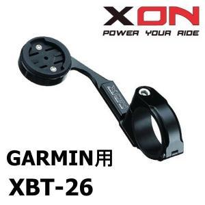 XON[エックスオン]ガーミンコンピューターマウント[XBT-26]自転車アタッチメント[GARMINマウントアダプター]エッジ820J対応|discovery-jp