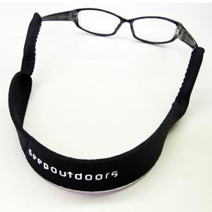 deepoutdoors[ディープアウトドア]サングラスホルダー[Sunglassholder]|discovery-jp