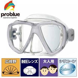 PROBLUE[プロブルー]MS-235CシリコンマスクDeligt[ディライト]|discovery-jp