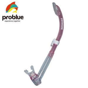 PROBLUE プロブルー ティアラ2 シリコンセミドライスノーケル 排水弁付き SN-1084 シ...