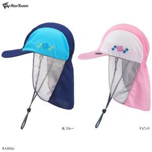 [子供用]REEFTOURER[リーフツアラー]ジュニアUVキャップRA5006 discovery-jp
