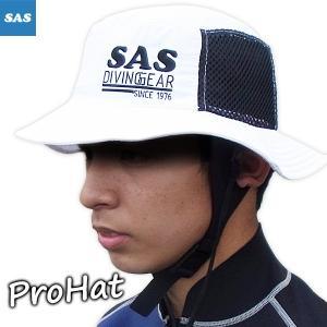 SAS[エスエーエス]プロハット[40039]サーフハット帽子|discovery-jp