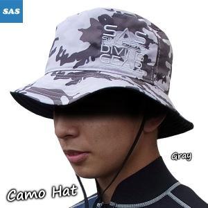 SAS[エスエーエス]カモハット[40043]サーフハット帽子|discovery-jp