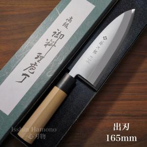 【 モリブデンバナジウム 出刃 藤次郎 F-1054 仕様 】  ● 刃渡り:約165mm  ● 全...