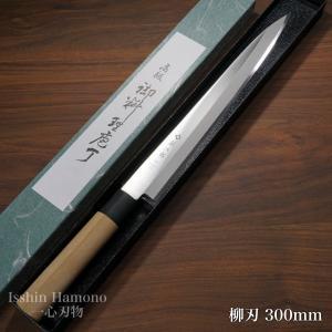 包丁 柳刃刺身 300mm 藤次郎 藤次郎作 モリブデンバナジウム鋼 朴木柄 10寸 日本製 F-1059|discovery-shop