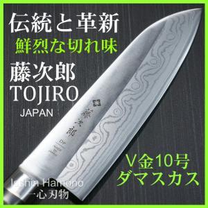 刃物の町として知られる新潟県燕市のこの包丁は日本刀のように異なった素材で形成され、ダマスカス模様が...
