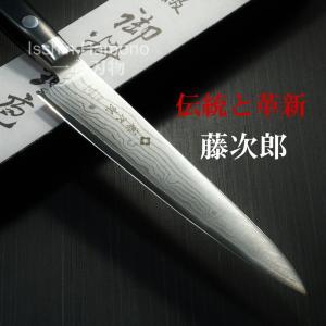 ペティナイフ 150mm 藤次郎 V金10号 37層ダマスカス鋼 口金付 霞流し 日本製