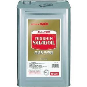 日清オイリオ サラダ油 16.5kg