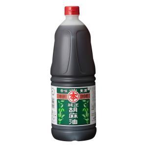 竹本油脂 マルホン 純正胡麻油 1650g