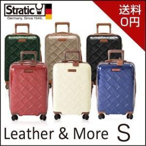スーツケース ハード 小型 Sサイズ 日帰り 出張 飛行機 機内 ハードスーツケース トランク 軽量 送料無料 Stratic レザー|dish
