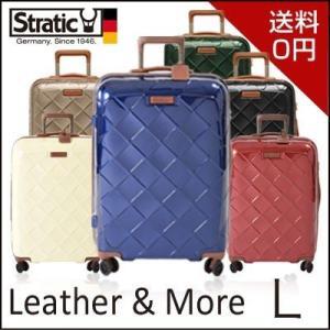スーツケース ハード 大型 Lサイズ 出張 長期旅行 1週間以上 ハードスーツケース トランク 軽量 送料無料 Stratic レザー|dish